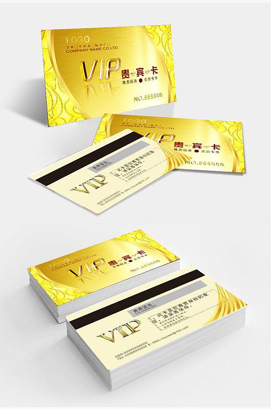 金色高端VIP卡-众图网
