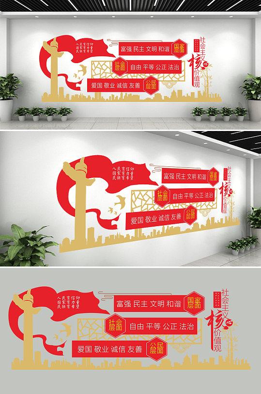 社会主义核心价值观党建文化墙-众图网