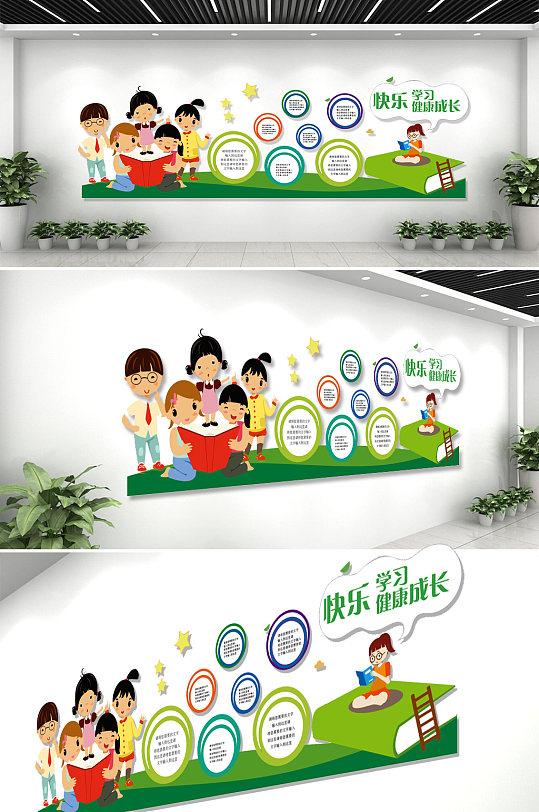 卡通校园学习园地文化墙-众图网