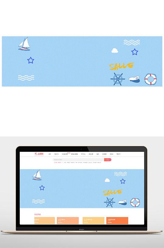 手绘海洋天猫海报背景-众图网