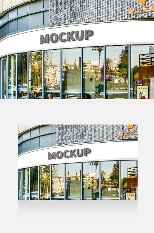商场门头样机模板-众图网