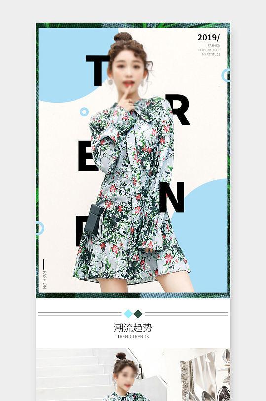 轻奢简约连衣衬衫促销淘宝详情页-众图网