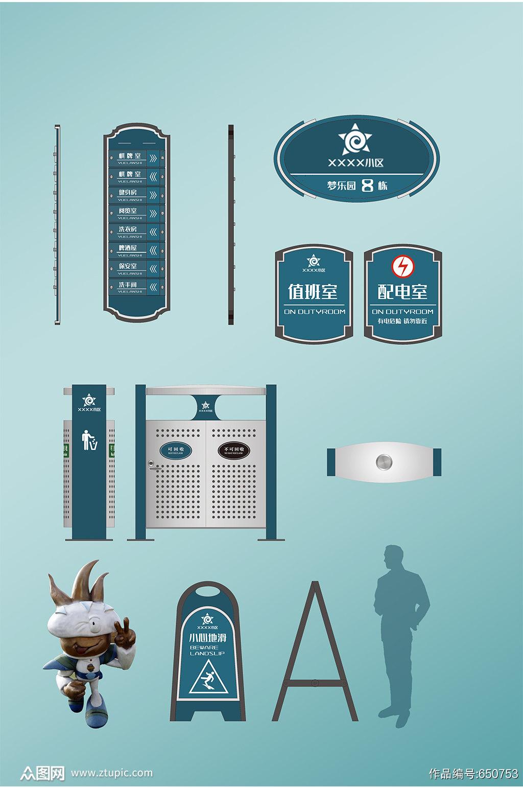 创新欧式地产导视设计素材