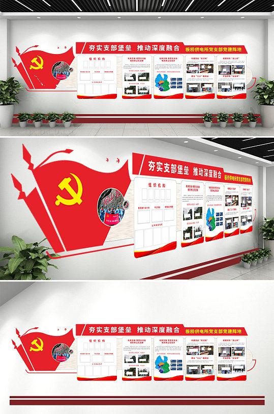 红色电力党建文化墙-众图网