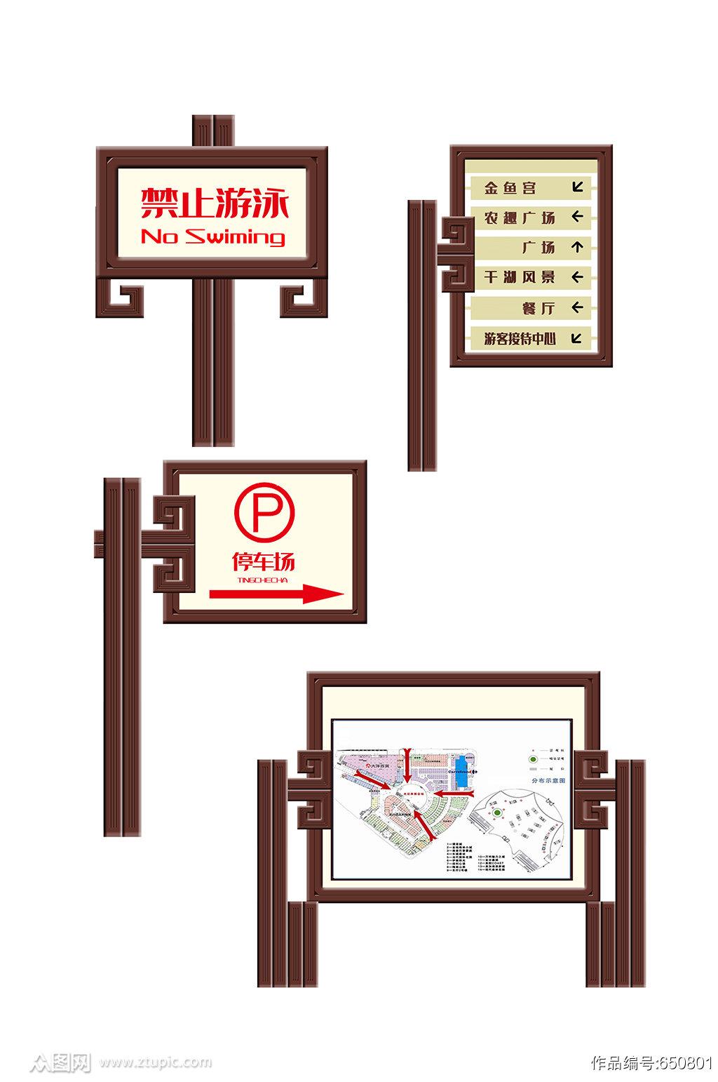 江南庭院古镇景区导视素材