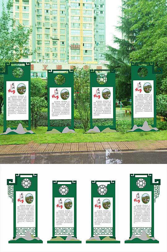 政府广告导视牌设计