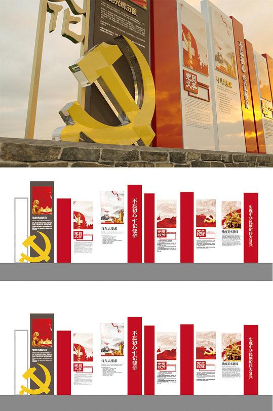 红色旅游景区 党建文化墙设计制作-众图网