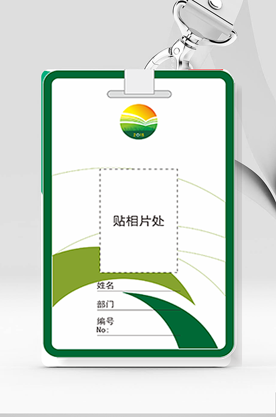 简洁大气工作证嘉宾证设计-众图网