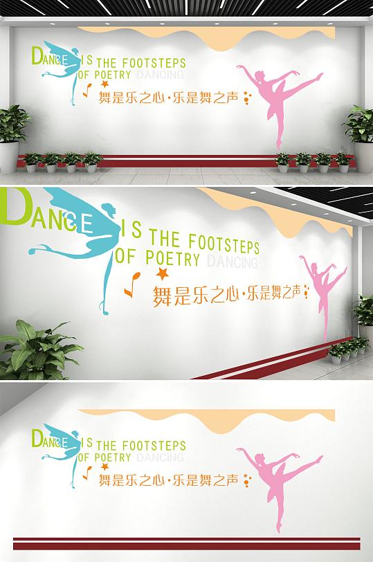 舞蹈音乐室文化墙设计-众图网
