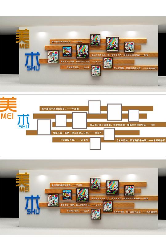 我是歌手之歌王争霸_技能大赛图片素材-技能大赛设计模板下载-众图网