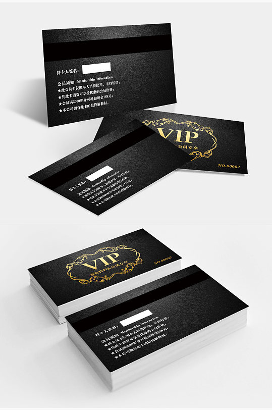 高端VIP卡设计会员卡-众图网