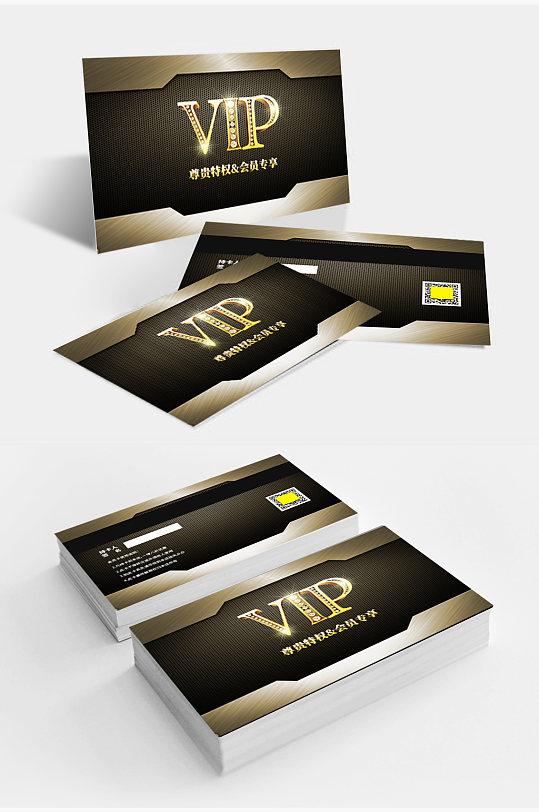 高端VIP卡会员卡名片-众图网