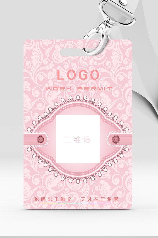 粉色胸牌挂牌工作证-众图网