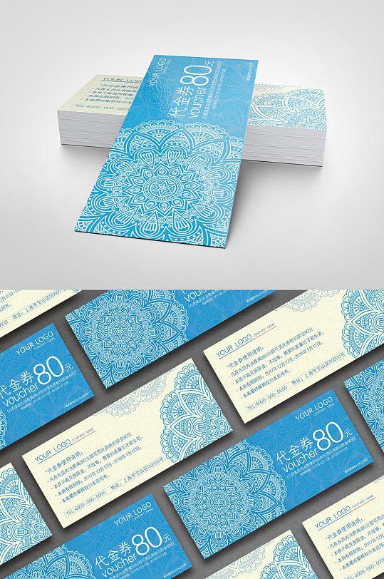 蓝色花纹代金券通用模板-众图网