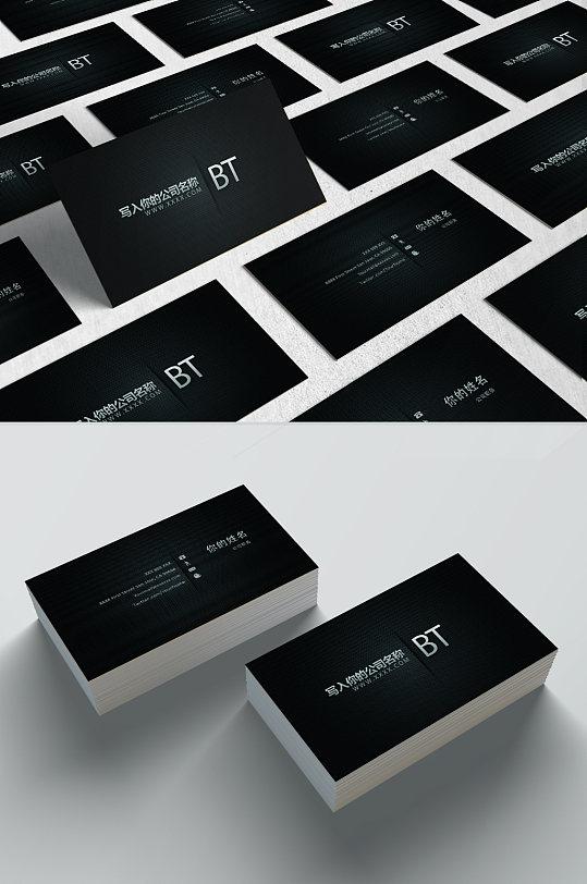 高档黑色商务名片模板设计