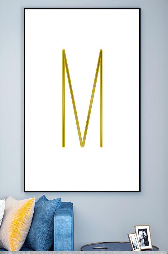 金色字母海报玄关装饰画-众图网