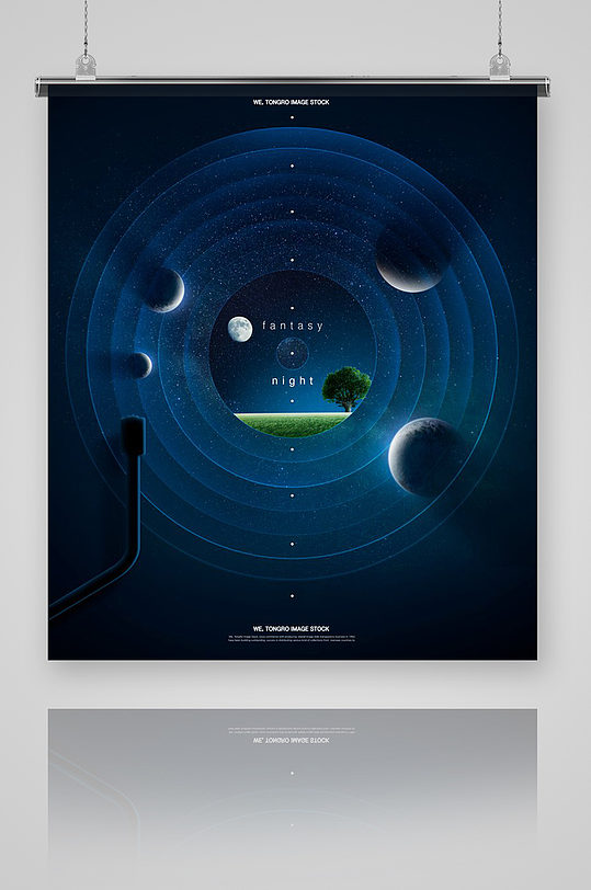 夜晚星空概念合成海报-众图网