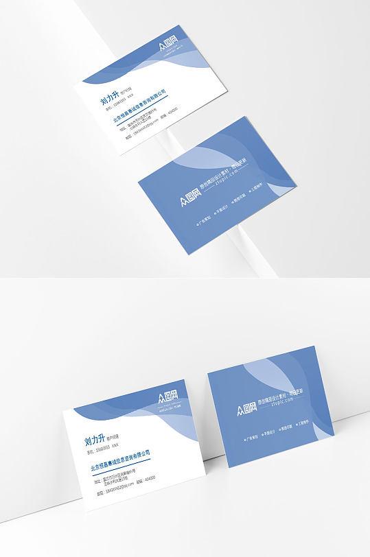 蓝色简约大气商务名片-众图网