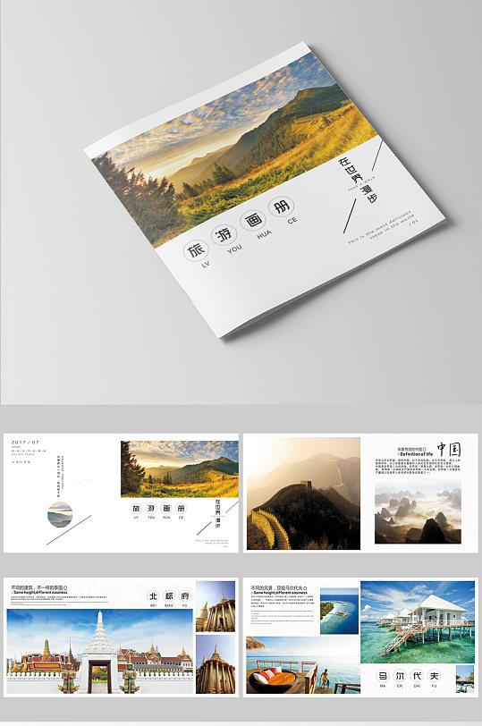 简洁大气清新旅游画册整套设计-众图网
