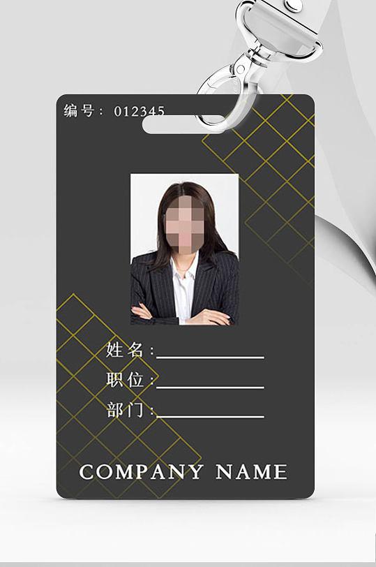 企业员工工作证胸牌-众图网