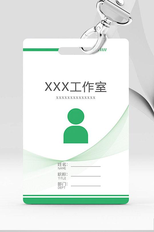 绿色工作证员工证胸卡-众图网