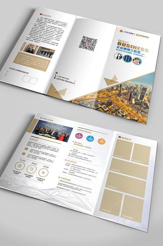 公司企业三折页模板-众图网