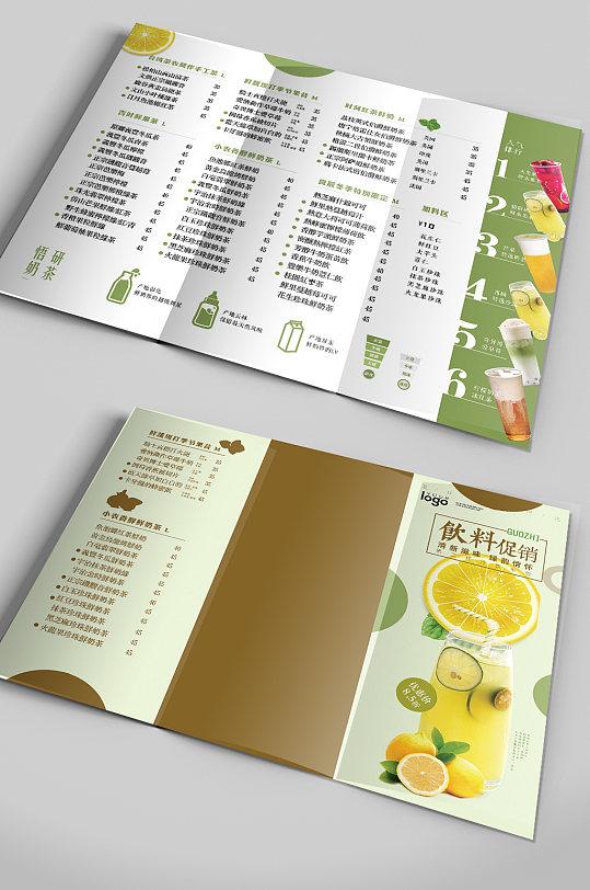饮品店奶茶店价目表菜单三折页-众图网
