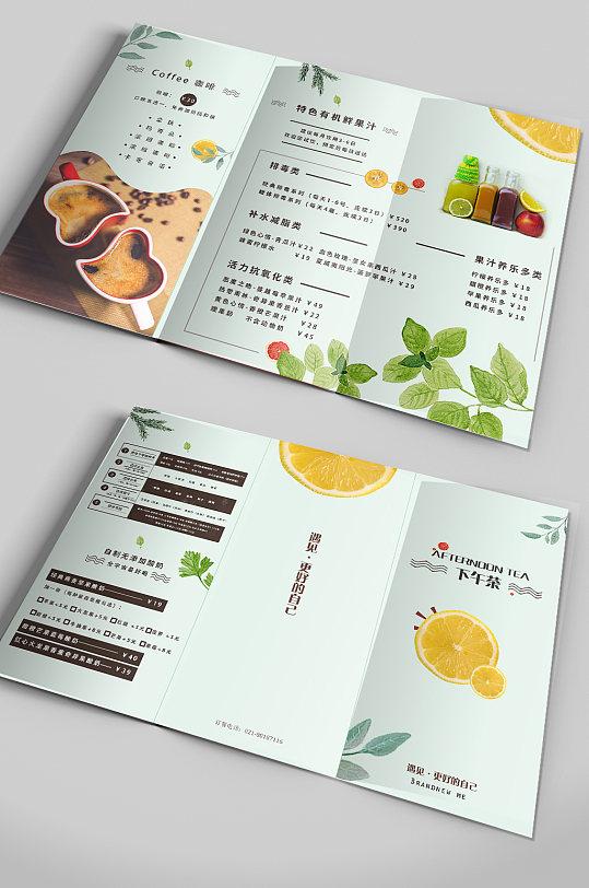 奶茶店饮品店宣传手册价目表三折页-众图网