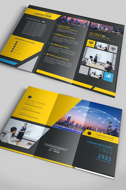 公司企业宣传手册三折页-众图网