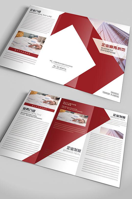 红色企业宣传手册三折页-众图网