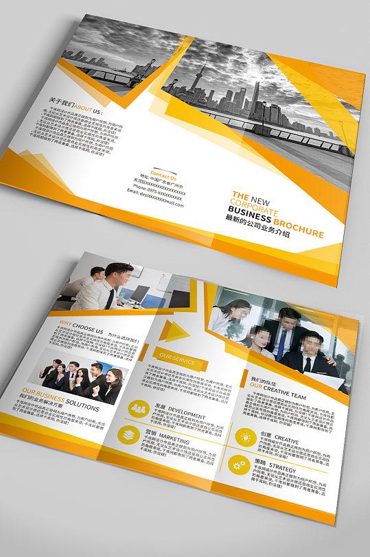 专业商务企业公司三折页海报-众图网