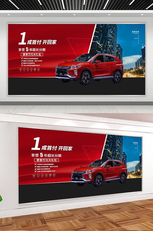 4s店汽车销售宣传展板-众图网