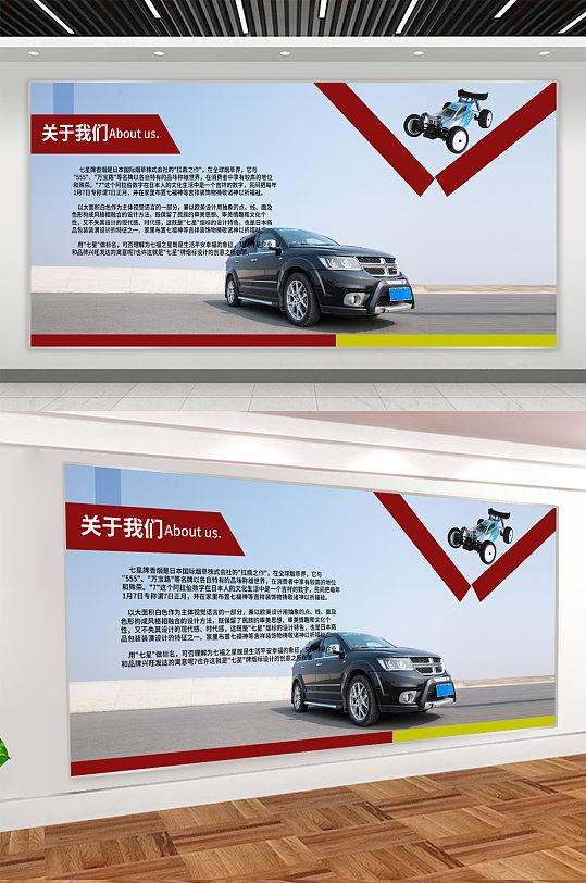 4S店宣传促销展板-众图网