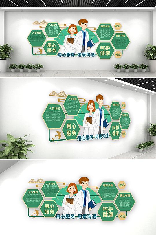 医学医院科室介绍骨科文化墙创意设计图片-众图网