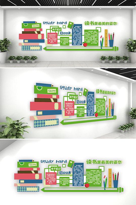 校园读书学习读书文化墙-众图网