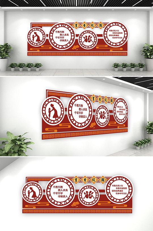 学校书香校园文化墙-众图网