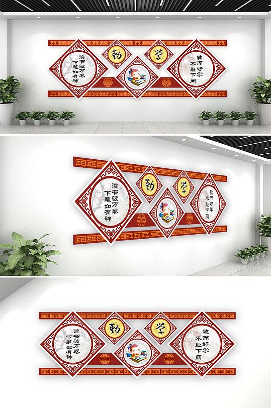 学校书香校园勤学文化墙-众图网