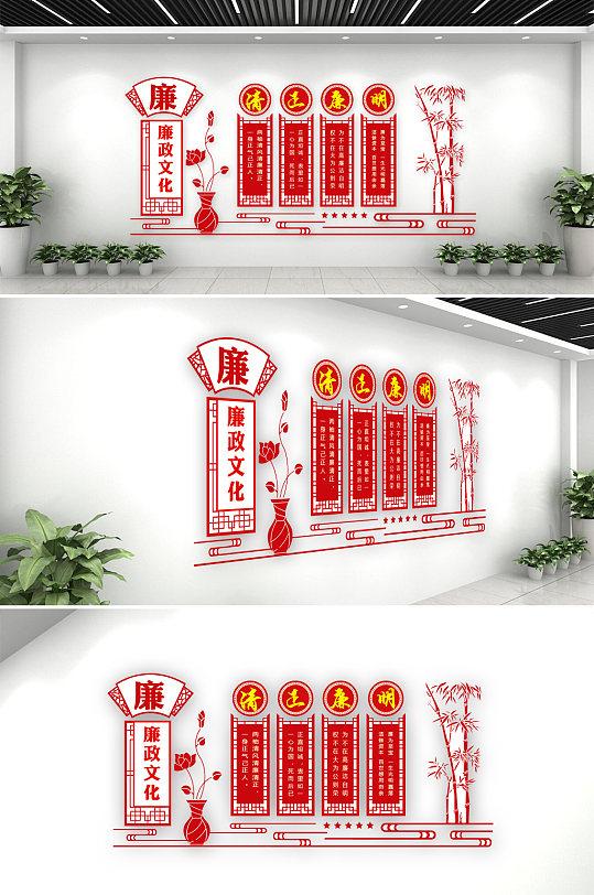 清正廉明党建文化墙-众图网