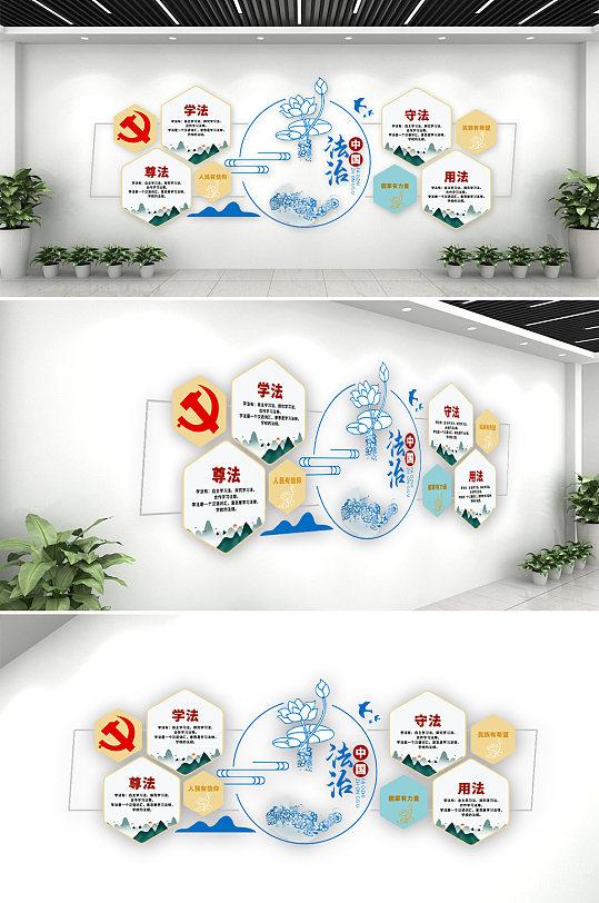 法治中国知识文化墙-众图网