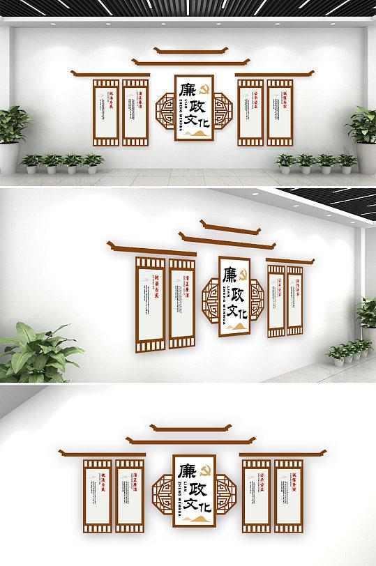 中国风古典党建廉政文化墙-众图网