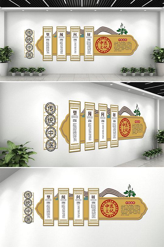 中医知识内容文化墙设计-众图网