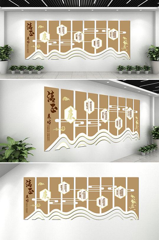 中式风格党建廉政清正廉明廉洁文化墙-众图网