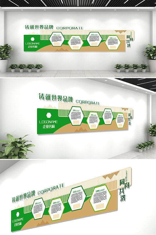 绿色大气简洁企业公司简介文化墙-众图网
