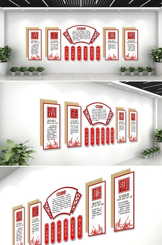 红色清正廉明党政廉洁中式文化墙-众图网