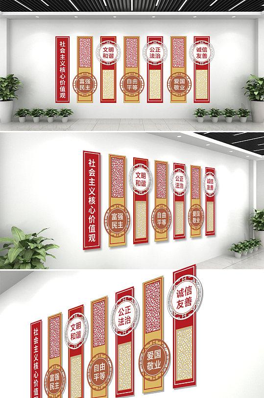 党建中式法治中国法治文化墙-众图网