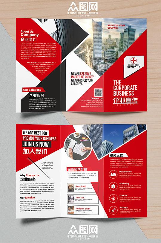 企业团队介绍宣传折页-众图网