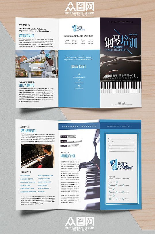 钢琴培训班宣传折页-众图网