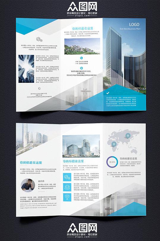 建筑设计公司宣传三折页-众图网