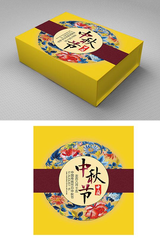 农历中秋富贵礼盒包装-众图网