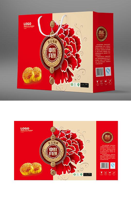 富贵牡丹月饼礼盒包装-众图网